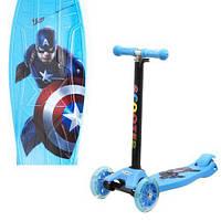Самокат трехколесный Капитан Америка, детские самокаты,самокат,самокат детский трехколесный,самокаты для детей