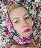 Шовковий хустку 10801-2, павлопосадский платок шовковий (атласний) з подрубкой, фото 6