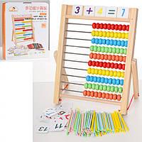 Деревянная игрушка Набор первоклассника MD 2237, игрушки для малышей,сотер,деревянные игрушки,самых маленьких
