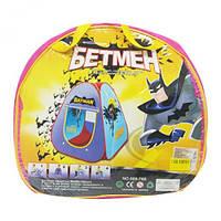 RUS Палатка 889-76B Batman, палатка детская,палатки детские игровые,детские палатки домики,палатка