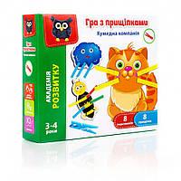 """Игра с прищепками VT5303 ( """"Смешная компания"""" VT5303-14 (укр)), детские развивающие настольные игры,игрушки"""