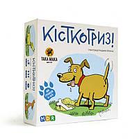 """Настольная игра """"Кістогриз"""" 960131, детская настольная игра,карточные настольные игры,настольные игры для"""