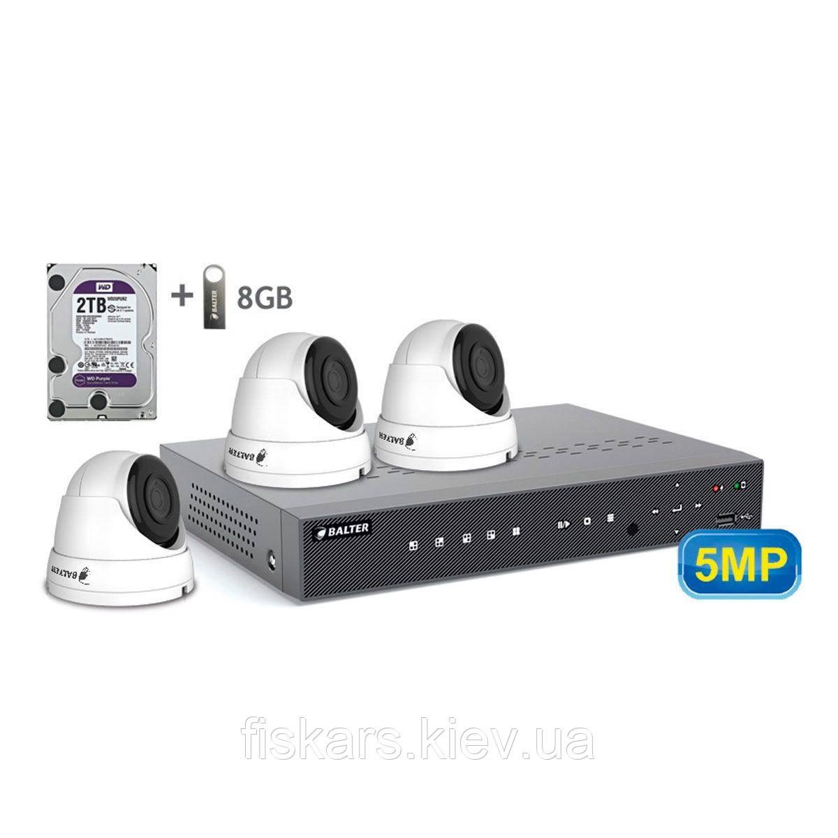 Комплект видеонаблюдения BALTER KIT 5MP 3Dome