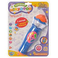 Микрофон 7043 (Синий), игрушки для малышей,детские игрушки,игрушки для детей,интерактивная игрушка