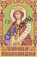"""Схема для вышивки бисером """"Святая мученица Александра Римская"""""""
