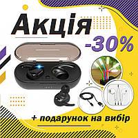Бездротові Bluetooth V 5.0 навушники TWS4 Sport Wireless чорні