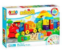 Конструктор JDLT 5308, детские конструкторы,конструкторы для малышей,конструктор для мальчиков,конструкторы