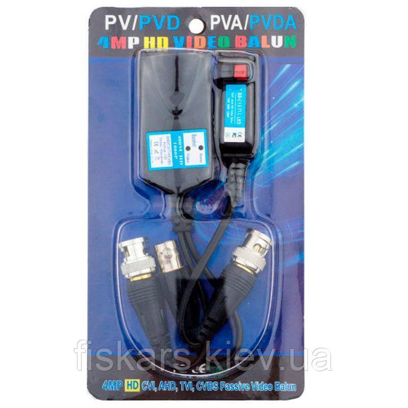 Приемо-передатчик видеосигнала Seven HD-706