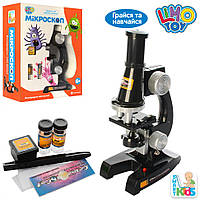 Микроскоп SK 0007 21см, детский микроскоп,телескоп детский,детский набор микроскоп и телескоп по