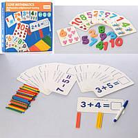 Деревянная игрушка Набор первоклассника MD 2451, детские развивающие настольные игры,игрушки для