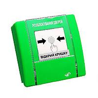 Пристрій розблокування дверей Артон РУПД-12-GO-М-0