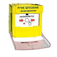 Пристрій ручного запуску Тірас ПРЗ