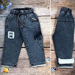 Дитячі джинси на травичці для малюка Розміри: 1,2,3,4 року (20904)