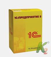1С Розница для Украины