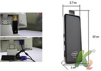 Мини-компьютер, как решение, работающее через облако