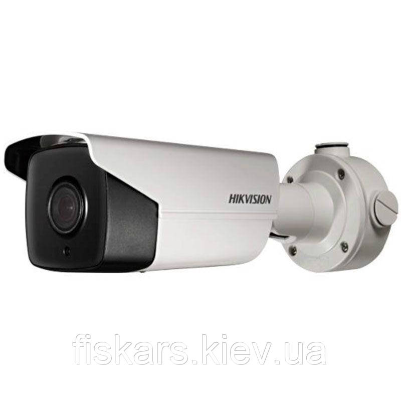 IP видеокамера Hikvision DS-2CD4B26FWD-IZS (2.8-12мм)