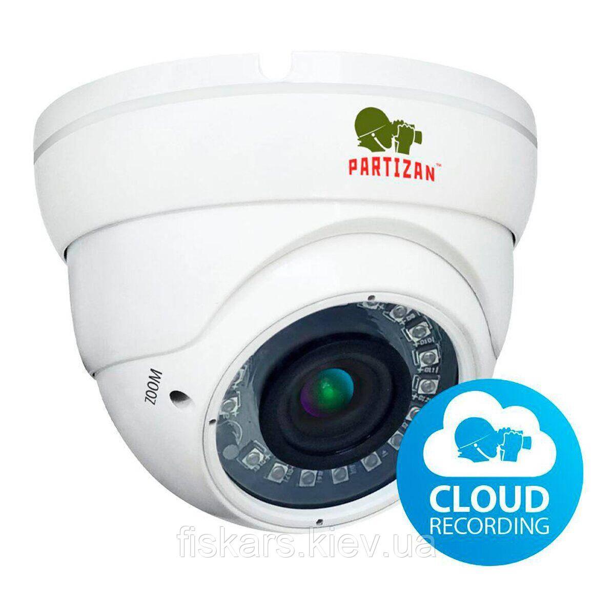 2 Мп варифокальная IP-видеокамера Partizan IPD-VF2MP-IR SE v2.1 Cloud