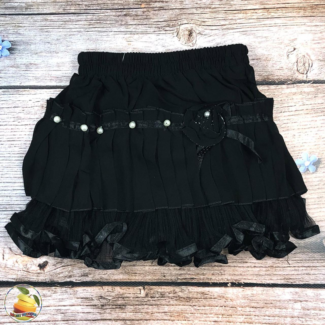Детская юбка чёрного цвета Размеры: 2,3,4,5 лет (20908)