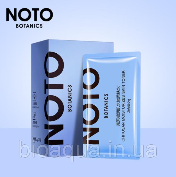 Набор тонеров для лица Noto Botanics Skin Toner с кунжутным маслом и гиалуроновой кислотой (20 штук)