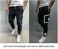 Мужские брюки - карго черные Cargo (штаны) с манжетами, штаны серые мужские с карманами Турция рефлективные
