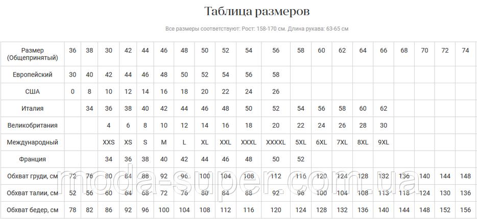 Пуховик  женский зимний  рр 44-54, фото 2