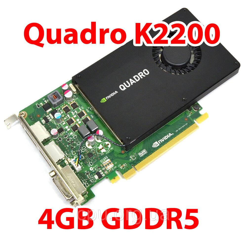 NVidia Quadro K2200 4096Mb GDDR5 128bit PCI-Ex (DVI, 2 x DisplayPort)