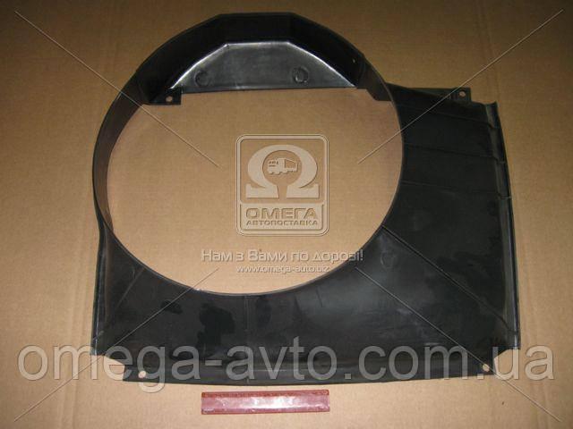 Кожух вентилятора ГАЗ 3302,2217 дв.405,406 (покупн. ГАЗ) 2752-1309011