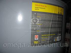 Масло індустріальне І-40А (Бочка 205л / 180кг) 4102912857