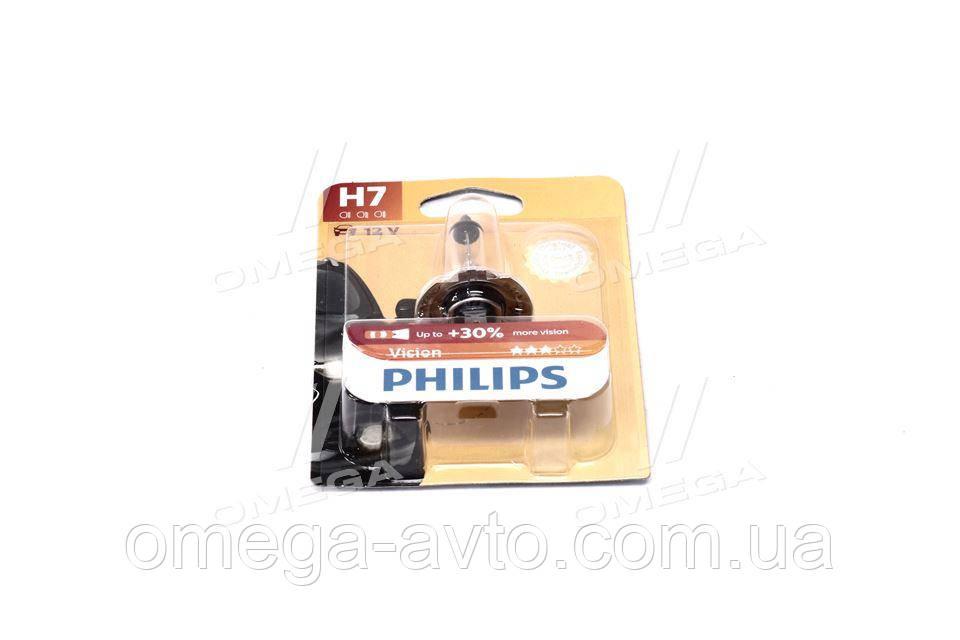 Лампа розжарювання H7Premium12V 55W PX26d (пр-во Philips) 12972PRB1