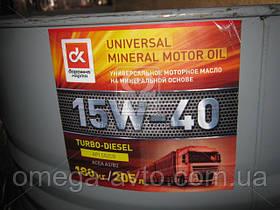 Масло моторное 15W-40 TURBO-DIESEL SG/CD (Бочка 205л) 41071001570