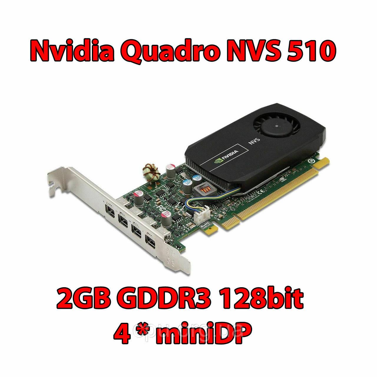 NVidia Quadro NVS 510 2048Mb GDDR3 128bit PCI-Ex (4*miniDisplayPort)