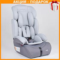 Детское автокресло с бустером JOY 50923 автомобильное кресло от 9 - 36 кг, от 1 - 12 лет белое