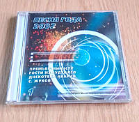 CD диск Песня года 2002, фото 1