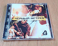 DivX MP4 video диск для PC Черный ястреб 2001 г., фото 1