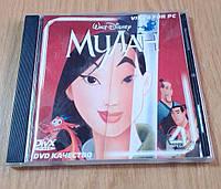 DivX MP4 video диск для PC Мулан, фото 1
