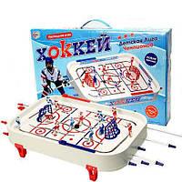 Настольный хоккей Joy Toy 0700 Детская лига чемпионов