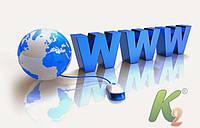 Разработка динамических сайтов и интернет-магазинов