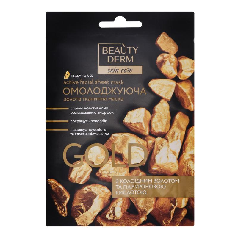Тканевая маска для лица с коллоидным золотом и гиалуроновой кислотой BEAUTYDERM (25мл.)