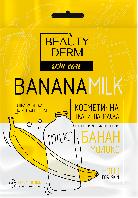 Тканевая маска «Банан и молоко» BEAUTYDERM (25мл.)