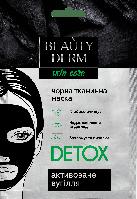 Тканевая маска «Детокс» BEAUTYDERM (25мл.)