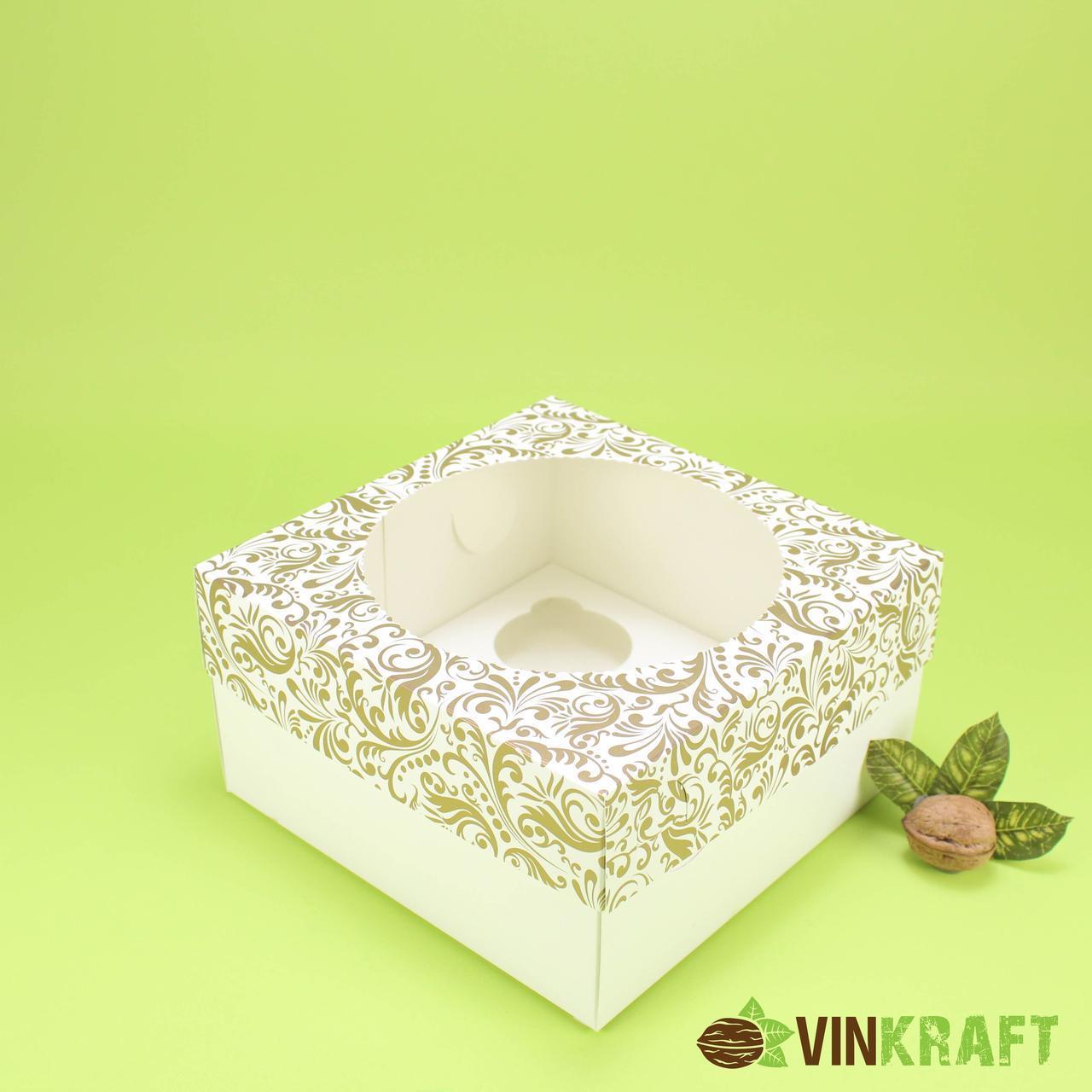 Коробка 200*200*105 для капкейков з вікном (4 шт), біла с золотим