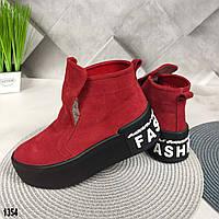 Зимние красные замшевые женские ботинки