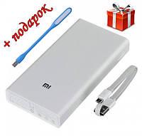 Павербанк Xiaomi 20000mAh 2 USB портативная батарея повербанк Power bank копия