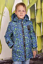Демисезонная синяя  куртка  с капюшоном для мальчиков и подростков