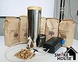 Дымогенератор для холодного копчения Smoke 2.0, фото 3