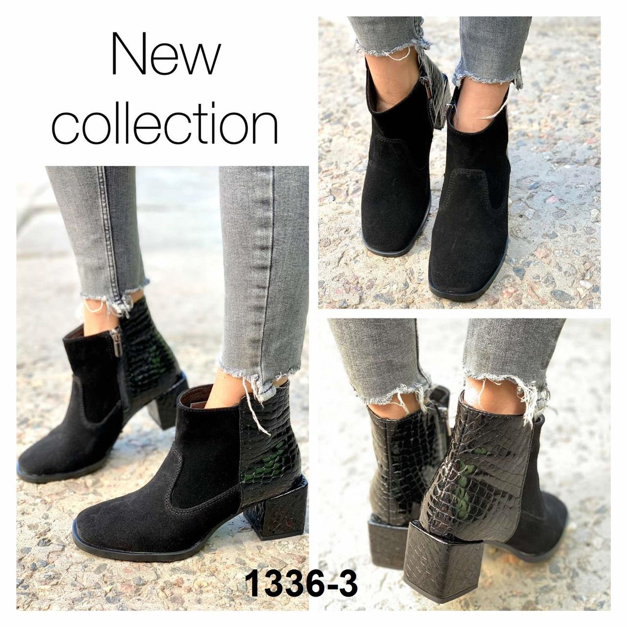 Женские замшевые осенние ботинки на каблуке с тупым носком