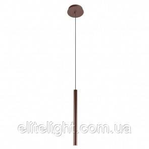 Подвесной светильник REDO 01-2365 KANJI COFFEE