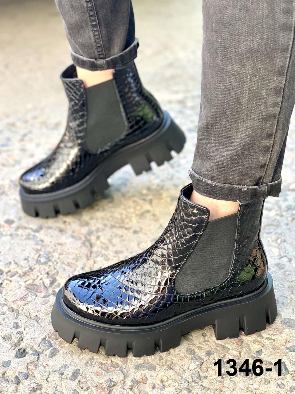 Ботинки женские деми кожаные черные челси рептилия