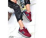 Зимние кроссовки бордовые NB, фото 6