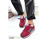 Зимние кроссовки бордовые NB, фото 7